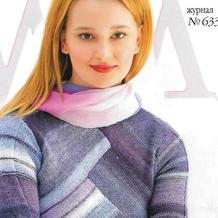 俄文时尚编织杂志MOA总第633期款式欣赏(2021年)及刊物相关介绍