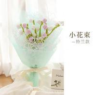 铃兰(6-3)钩针小花束系列编织视频教程