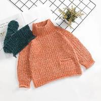 秋韵 从领口往下织的休闲百搭成人儿童棒针高领毛衣编织视频教程
