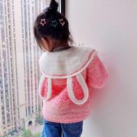 水蜜桃色系段染儿童钩针小兔子插肩开衫外套