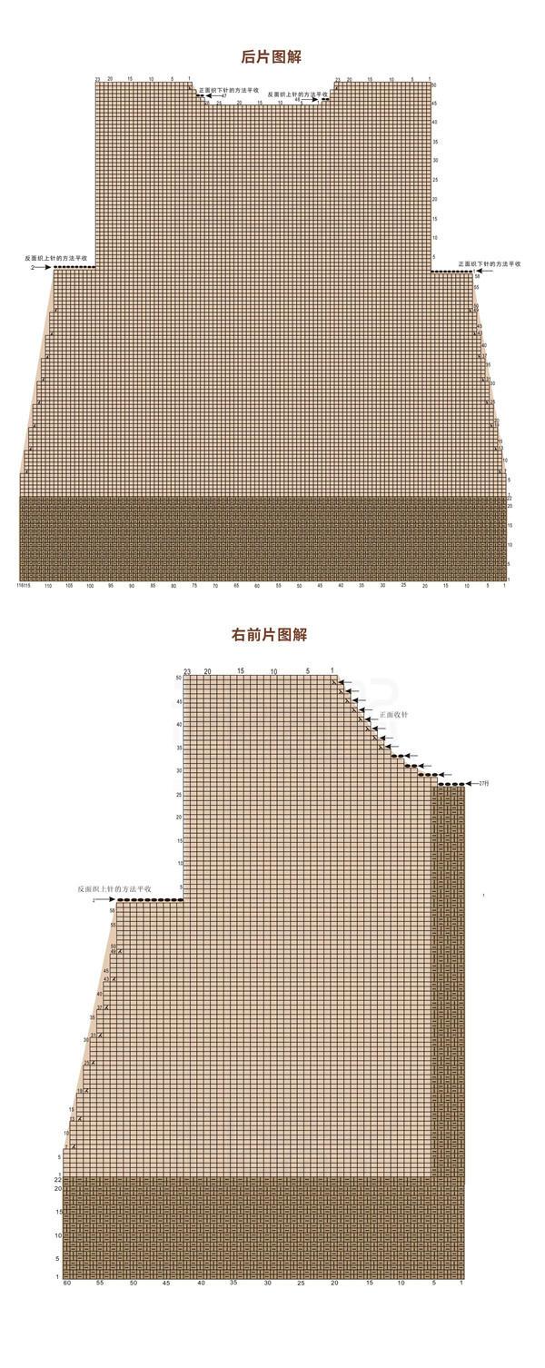 焦糖连帽开衫彩色图解-3.jpg