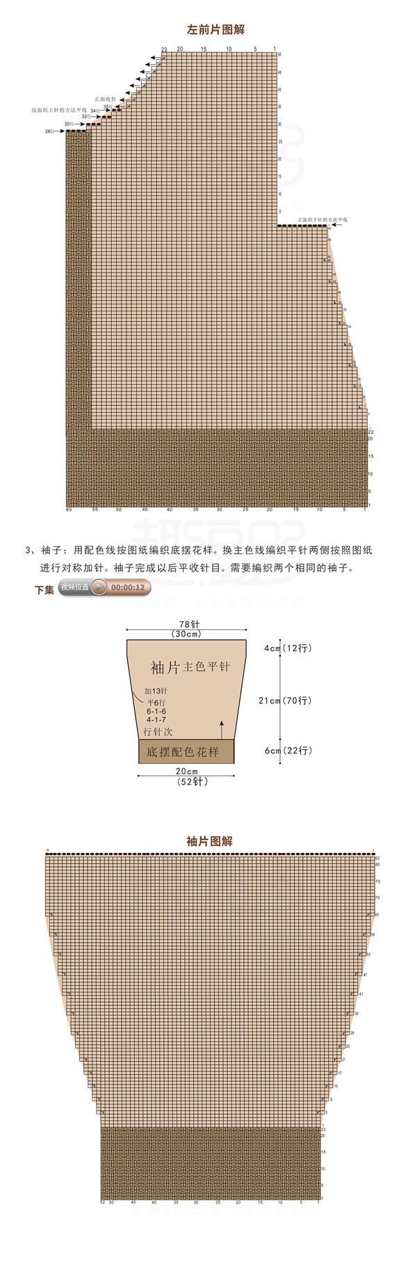 焦糖连帽开衫彩色图解-4.jpg