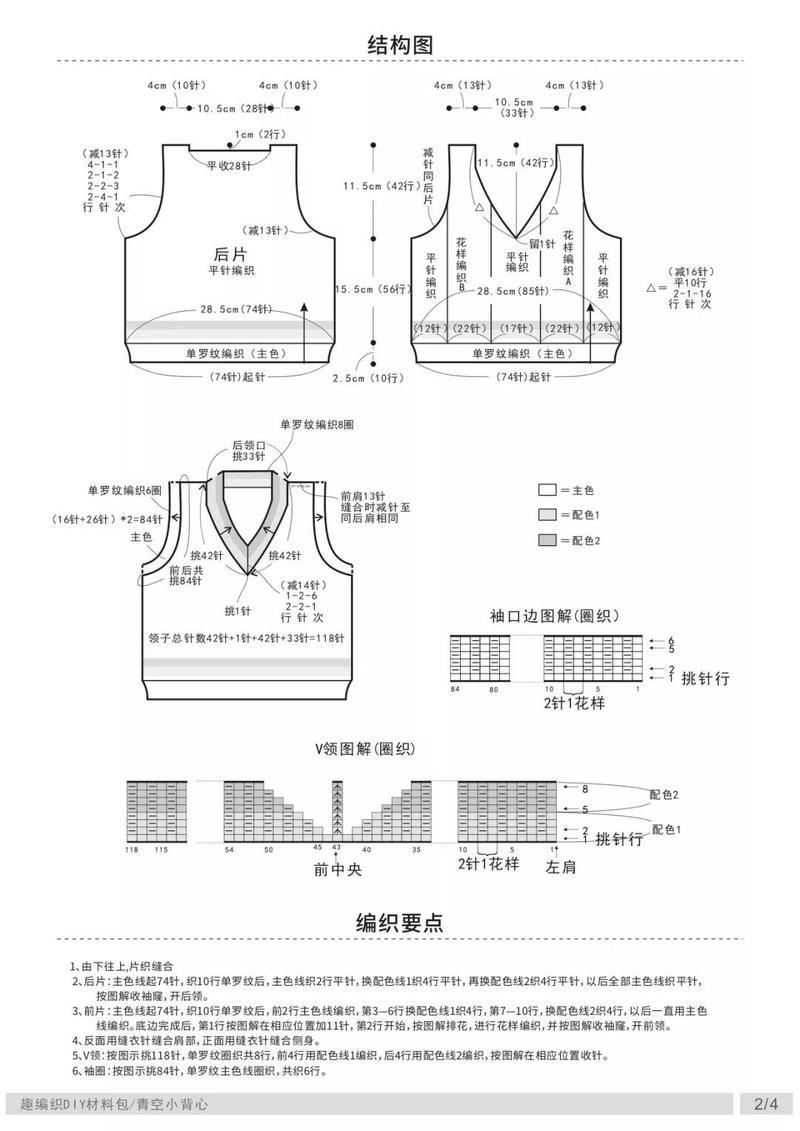 微信图片1 (1).jpg