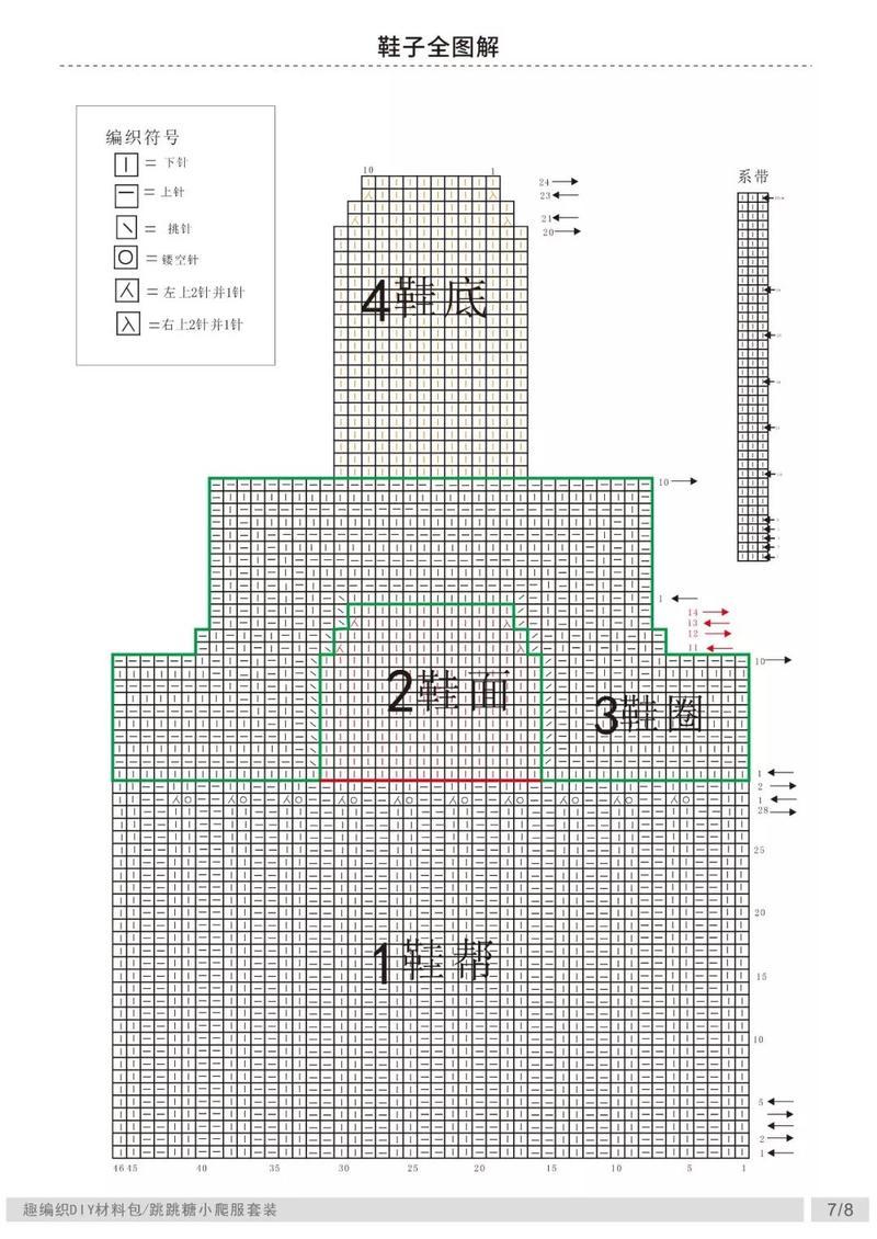 2 (6).jpg